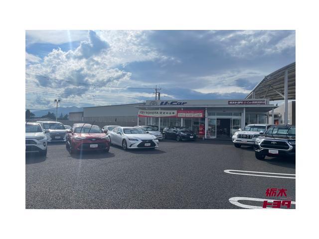 栃木トヨタ自動車(株)U-Car西那須野店(4枚目)