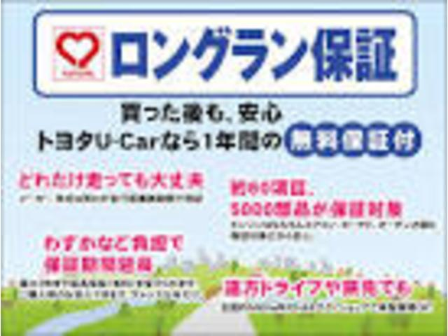群馬トヨペット(株)プライム高崎店(6枚目)