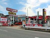 (株)ダイエー自動車販売 JU適正販売店
