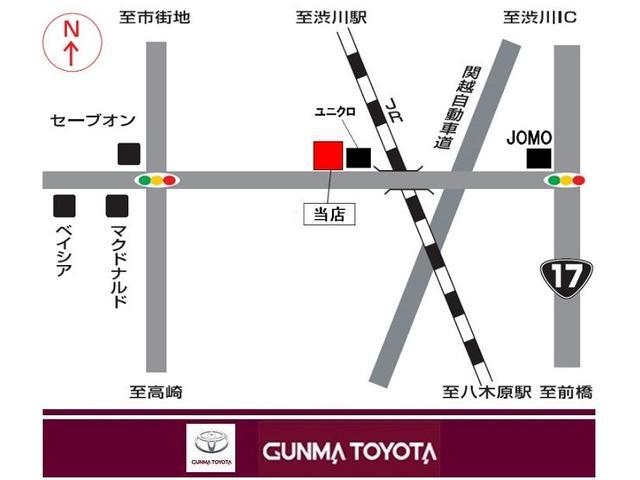 群馬トヨタ自動車(株)U.Parkオートモール渋川店
