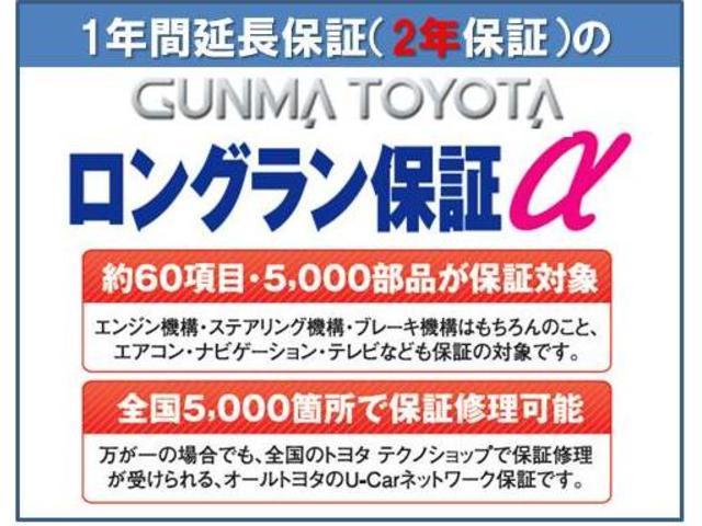 群馬トヨタ自動車(株)U.Parkオートモール渋川店(6枚目)