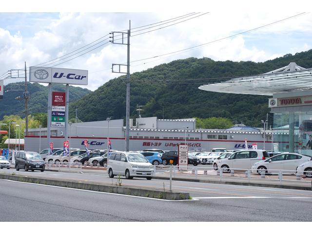 群馬トヨタ自動車(株)U.Park桐生バイパス店(5枚目)