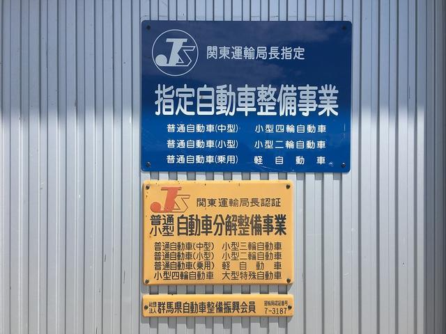 安心の自社整備工場完備です。