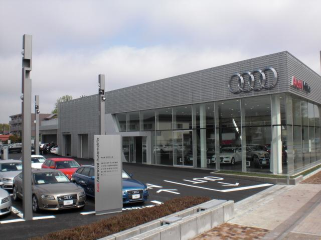 Audi Approved Automobile 水戸 センチュリービークルズ(株)