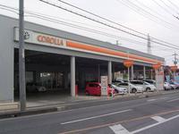 トヨタカローラ群馬株式会社 太田西本町店