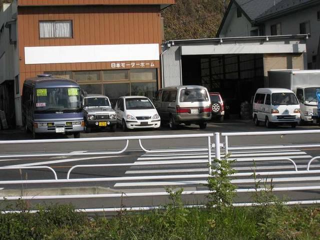 (株)福島自動車 日本モーターホーム(2枚目)