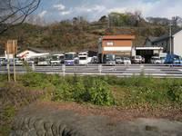 (株)福島自動車 日本モーターホーム