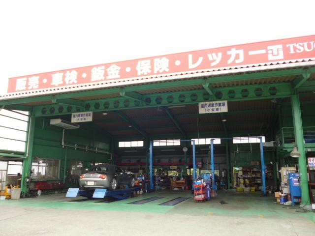 有限会社 都賀自動車(3枚目)
