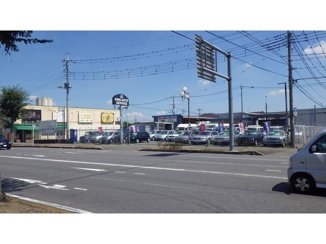 KING AUTO SERVICE (有)キングオートサービス
