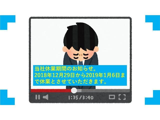 (有)兵藤自動車工業(4枚目)