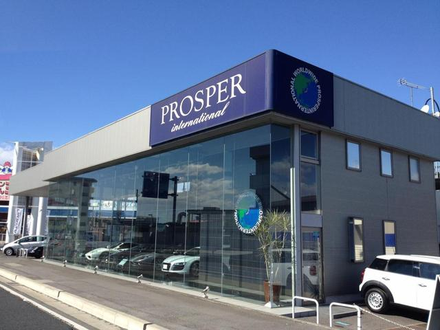 PROSPER international.co.,ltd