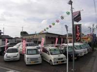 CAR PIT Tomizawa