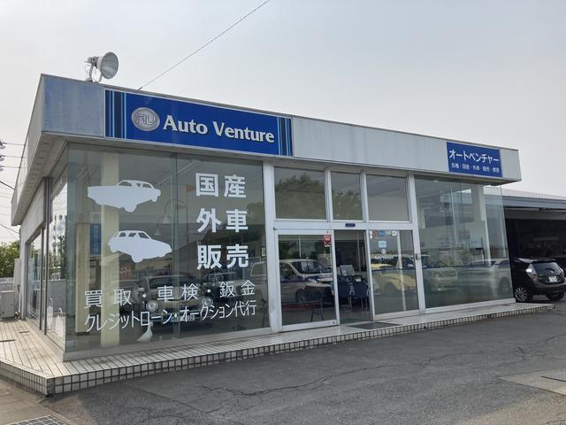 Auto Venture