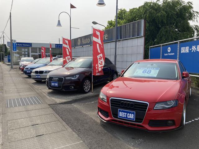 Auto Venture(2枚目)