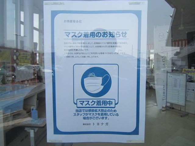 株式会社トヨナガ 沼田店 4WD専門店(4枚目)