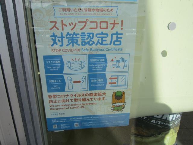 株式会社トヨナガ 沼田店 4WD専門店(6枚目)