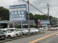 (有)伊藤車輌整備