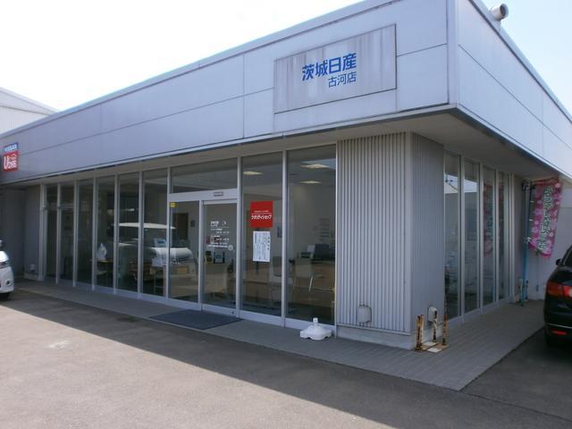 茨城日産自動車(株)U-Cars古河店(1枚目)
