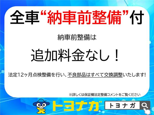 株式会社トヨナガ 小八木店(1枚目)