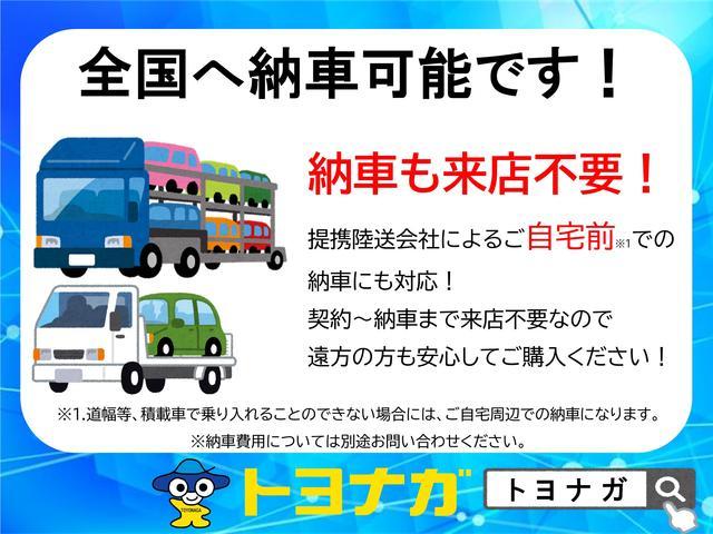 株式会社トヨナガ 小八木店(5枚目)