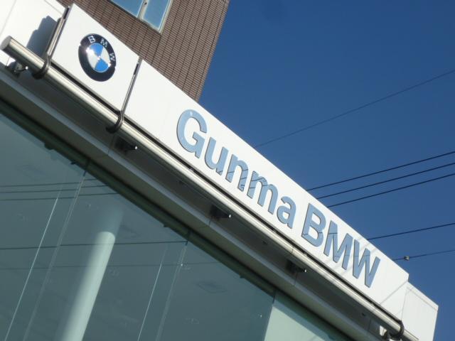 Gunma BMW (株)モトーレン群馬 BMW Premium Selection 高崎