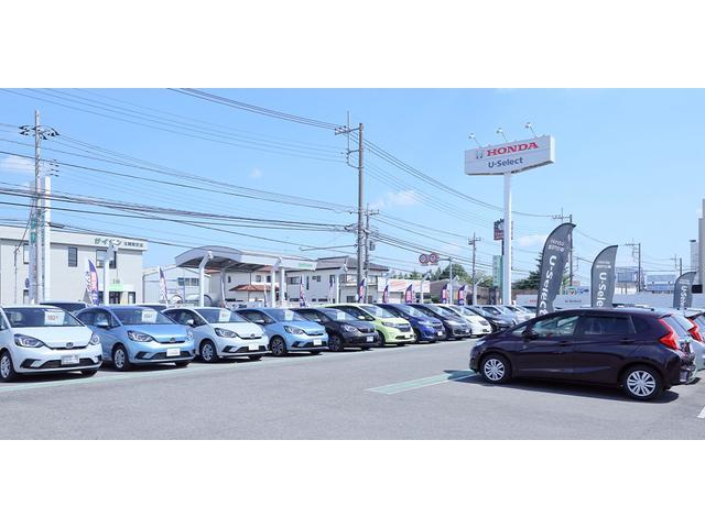 Honda Cars 栃木 U-Select宇都宮(0枚目)