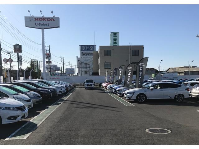 Honda Cars 栃木 U-Select宇都宮(1枚目)