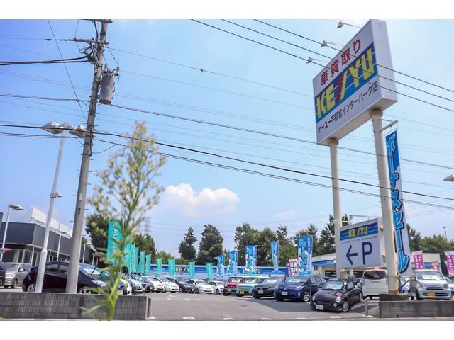 (株)ケーユー 宇都宮インターパーク店の店舗画像