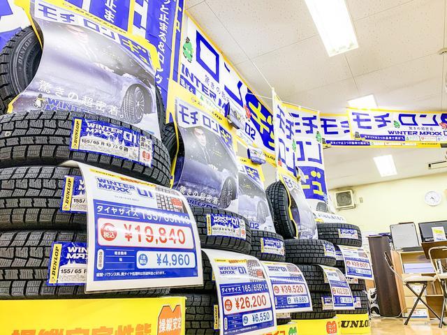 (株)ケーユー 宇都宮インターパーク店(6枚目)