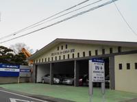 富士スバル(株) カースポット沼田