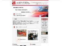 CENTRAL co.,Ltd (株)セントラル