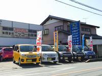 スバル軽自動車専門店(有)ニッコー自動車