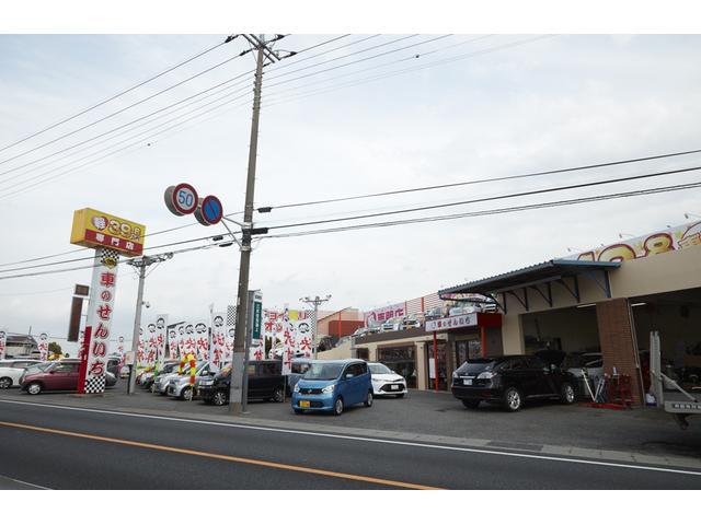 軽自動車39.8万円専門店 車のせんいち みどり本店(1枚目)