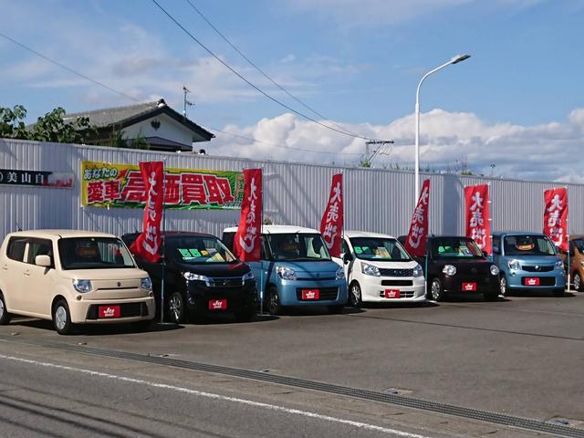 (有)美山自動車商会(1枚目)