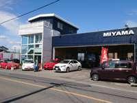(有)美山自動車商会