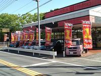 (株)おーともーびるYUKI 新車市場ちちぶ店