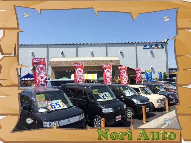 (株)Nori Auto(1枚目)