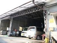 金久保自動車商会