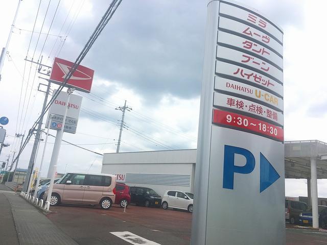 栃木ダイハツ販売(株)さくら店(3枚目)