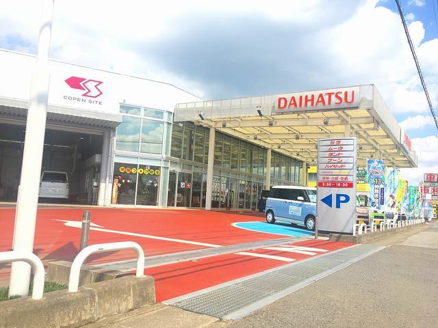 栃木ダイハツ販売(株)鹿沼店U−CAR展示場の店舗画像