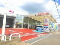栃木ダイハツ販売(株)鹿沼店U−CAR展示場