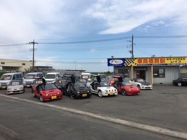 レイズ 車買取販売