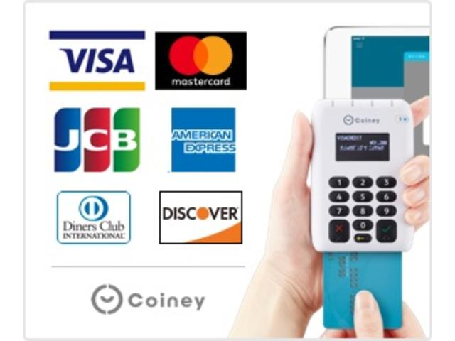 各種クレジットカードにも対応しております。