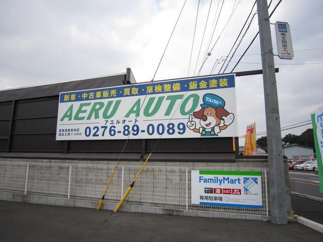 AERU AUTO (有)アエルオート(3枚目)