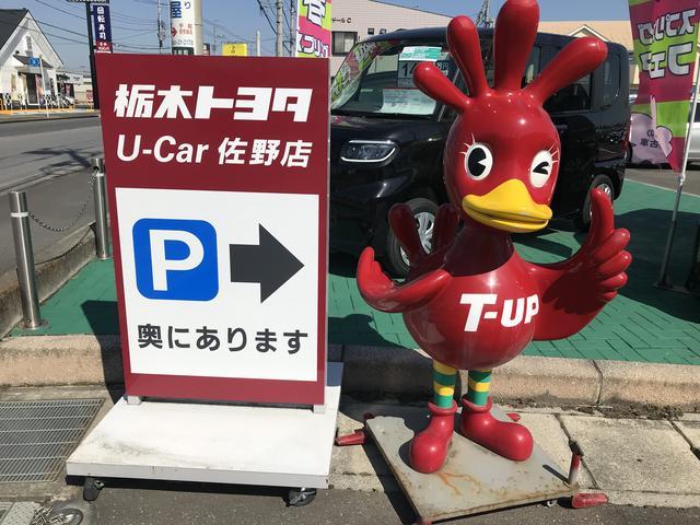 栃木トヨタ自動車(株)U-Car佐野店(4枚目)