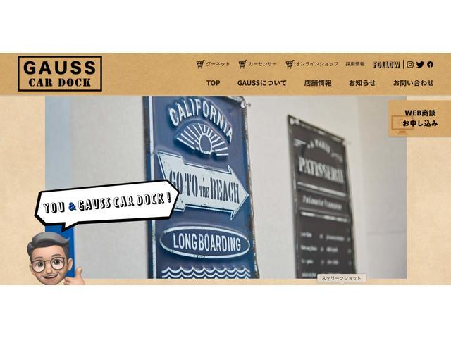 GAUSS CAR DOCK ガウスカードック(4枚目)