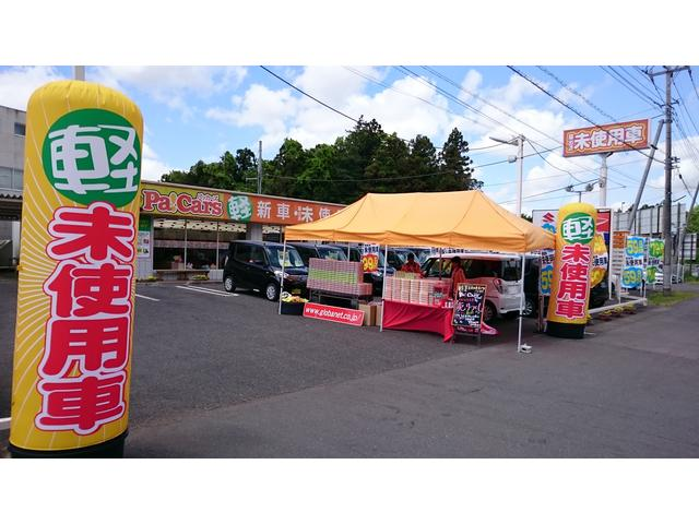 「茨城県」の中古車販売店「届出済未使用車専門店 パッカーズ つくば」
