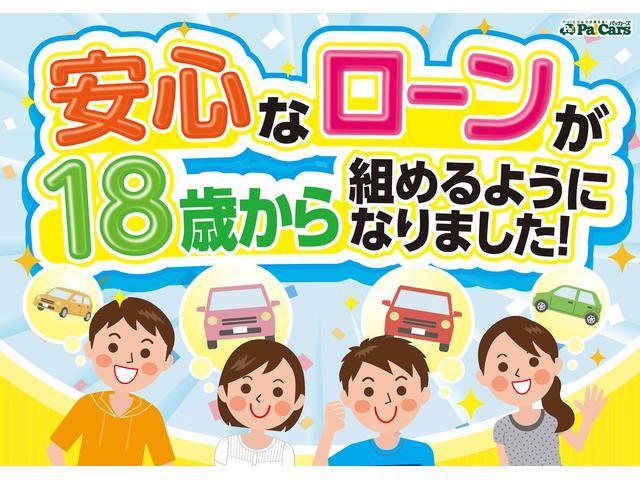 届出済未使用車専門店 パッカーズ つくば(3枚目)