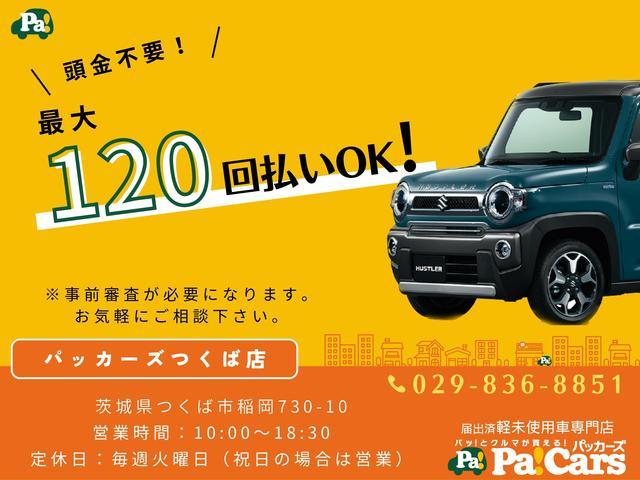 届出済未使用車専門店 パッカーズ つくば(4枚目)
