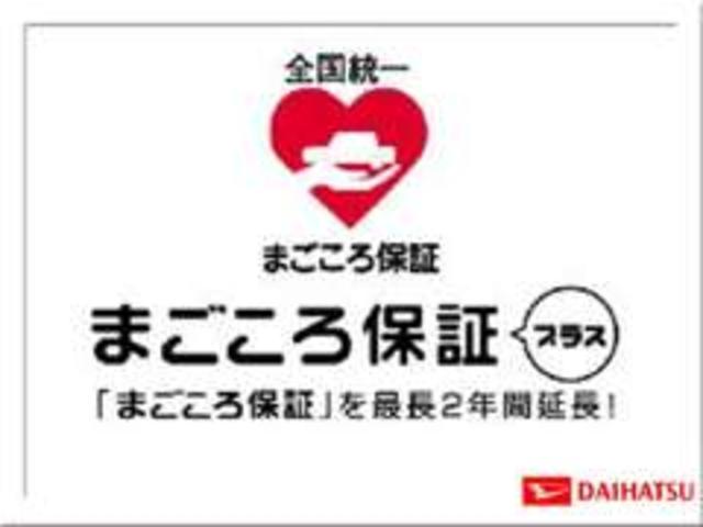 群馬ダイハツ自動車(株)U-Car高崎インター店(5枚目)